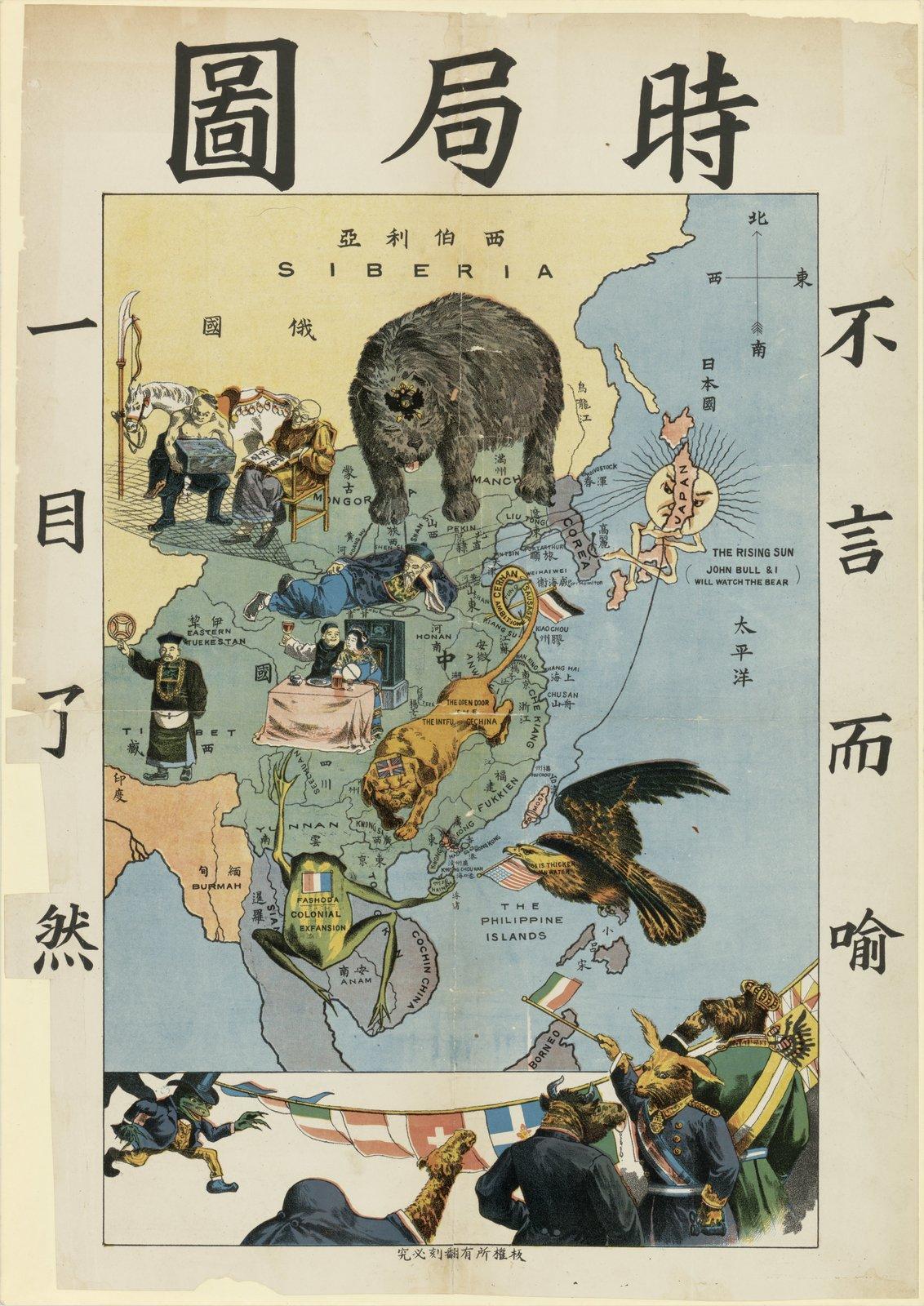 Zasięg wpływów mocarstw europejskich przedstawiony na chińskiej mapie Źródło: Zasięg wpływów mocarstw europejskich przedstawiony na chińskiej mapie, ok. 1900, domena publiczna.