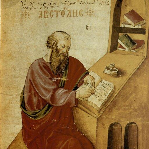 Złoty środek do szczęścia – etyka Arystotelesa