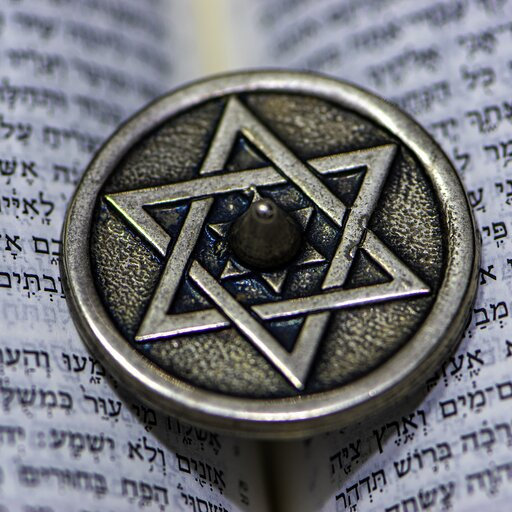 Słownik filozoficzny: judaizm