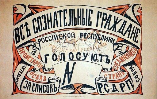 Rewolucje wRosji w1917 roku