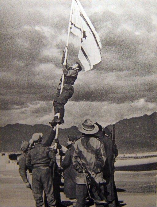 Kwadratura koła, czyli spór arabsko-izraelski orządy nad Palestyną wlatach 1945–1949