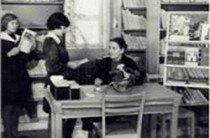 60 lat szkoły podstawowej wŻórawinie