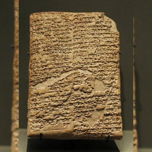 Kodeksy prawne – Kodeks Hammurabiego