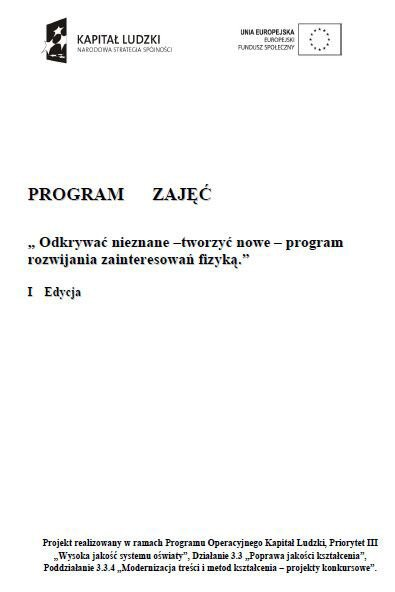 """Program zajęć """"Odkrywać nieznane –tworzyć nowe – program rozwijania zainteresowań fizyką."""" Iedycja"""