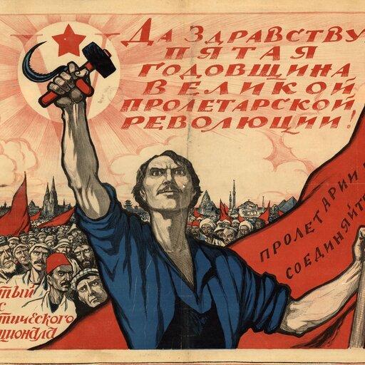 Konsekwencje realnego socjalizmu