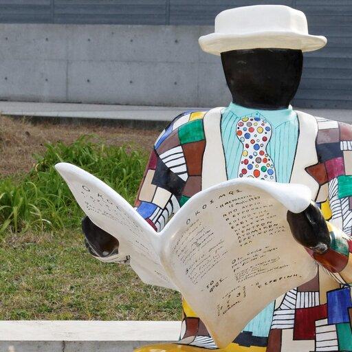 Rzeźby, które zaistniały wprzestrzeni - Niki de Saint Phalle