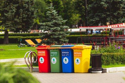 Zagospodarowanie odpadów przemysłowych ikomunalnych