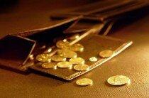 Podstawa prawna prowadzenia działalności gospodarczej (cz. II) - pakiet edukacyjny