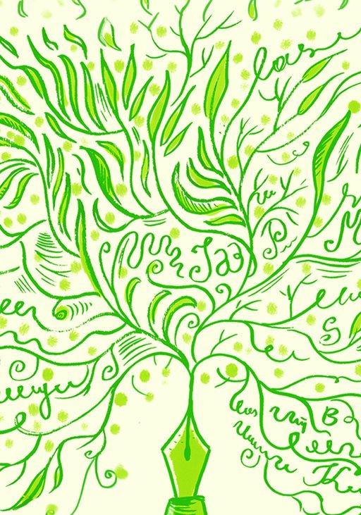 Whesperyjskim sadzie